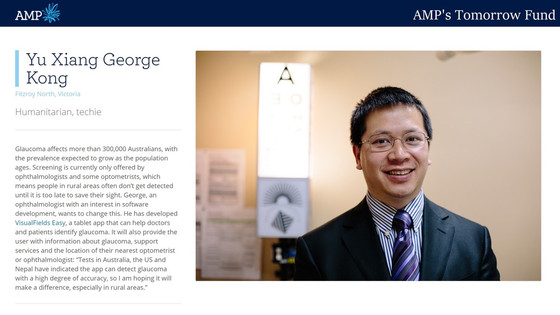 Congratulations to Dr. George Kong for developing an iPad app to test Visual Fields