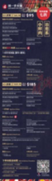 刘一手-Flushing-外卖菜单-Apr.17-2020.JPG