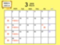 カレンダー、5列.001.jpeg