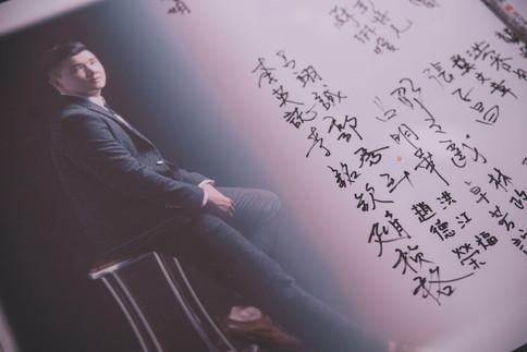 Mr7_長祐&芷妍00030.JPG