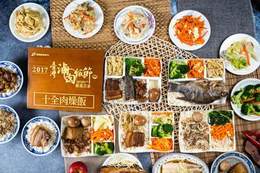 食物攝影_十全滷肉飯-6.jpg