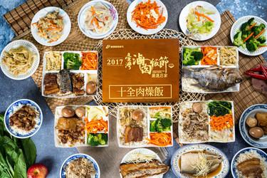 食物攝影_十全滷肉飯-7.jpg