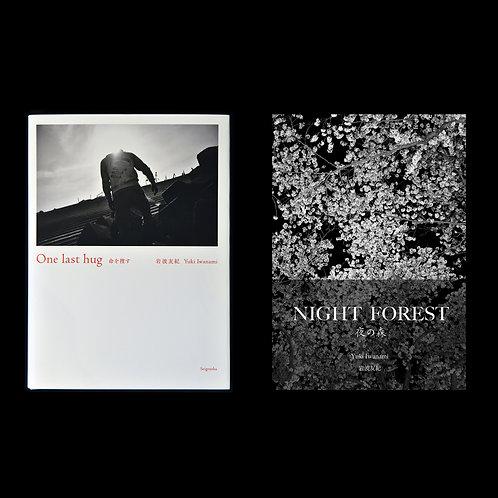 写真集 『One last hug 命を捜す』 +  ZINE「NIGHT FOREST 夜の森」セット