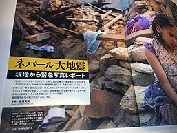 DAYS JAPAN 6月号に掲載されました