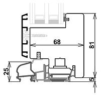 sezione soglia in alluminio classic.png