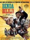 Cine plein air marseille - Benda Bilili - le mucem