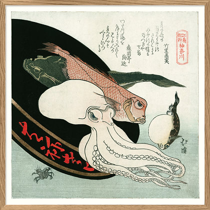 Affiche vintage japon - Estampes japonaises Sashimi gang | Trois Fenêtres