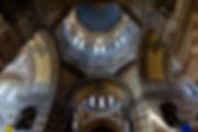 Voûte de la Cathédrale de la Major - Marseille