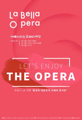 Let's EnjoyTHE OPERA