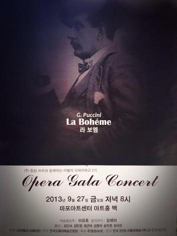"""09.27 / 푸치니 오페라 """"라보엠"""