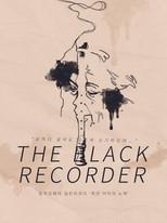 오페라 블랙 리코더