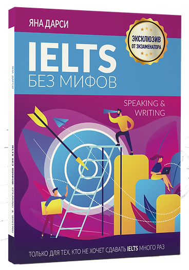 ielts bw cover.png