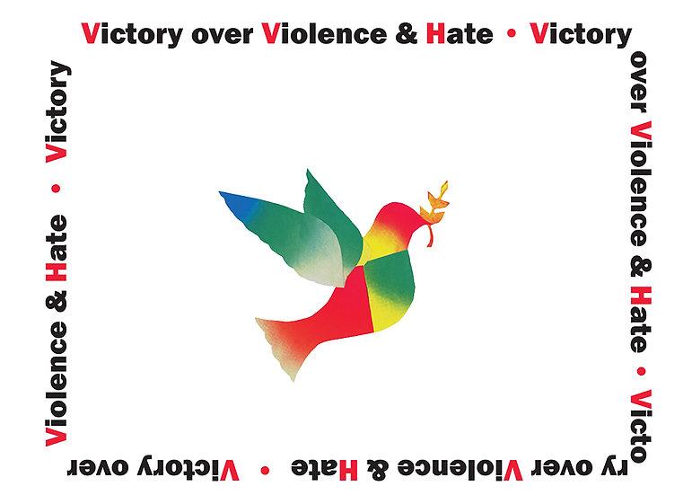 Color Peace Dove VOV&H Wall Art