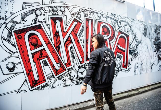 Memory Loss Akira
