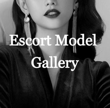 Singapore Escort Model Gallery