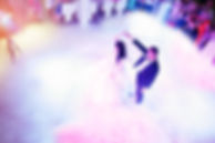 Amazing First Wedding Dance Of Newlywed