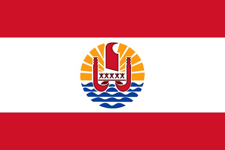 Tahiti (TAH)