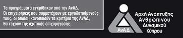 XORHGOS gr1s0001.jpg