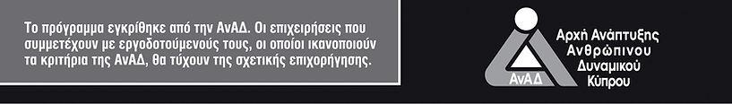 XORHGOS10001.JPG