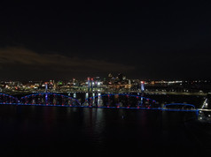 Evening photo of Downtown Louisville and the Abraham Lincoln Bridge