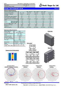 Kiosk Antenna DKP7WDKDP-1075F_Page_1.jpg