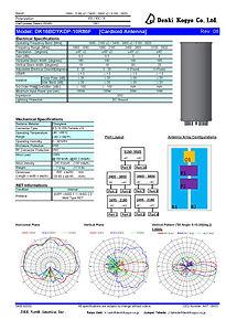 Cardioid Antenna DK16BDYKDP-10R86F_Page_