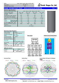 Omni Antenna DKOBDYKDP-7R45F_Page_1.jpg