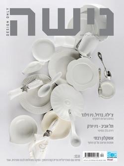 nisha_cover87.jpg