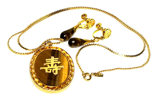 Designer by Monet, set, pendant necklace and earrings, Asian motif, browns.