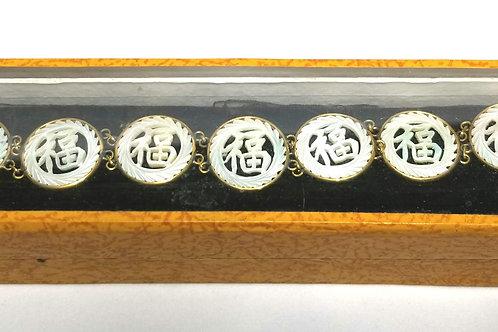 Designer by provenance, bracelet, Asian motif, hand carved Mother of Pearl, 8 in
