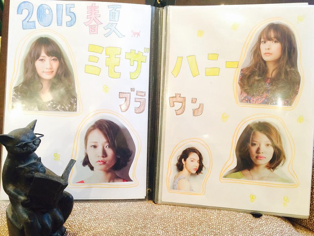 写真 2015-04-11 10 06 50.jpg