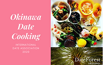 Okinawa Date Cooking (1).png