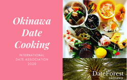 Okinawa Date Cooking (1)