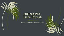 Date Forest.png
