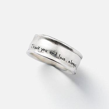 SUPER JUNIOR Suel Ring