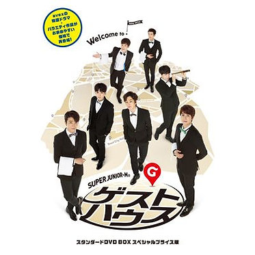 SJ-M GUEST HOUSE Special Box (6DVD)