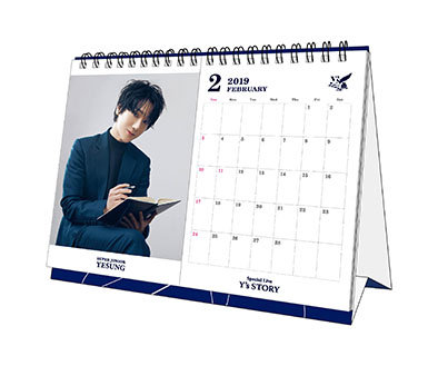 STORY Calendar
