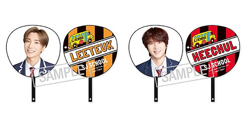 SUPER JUNIOR's SJ SCHOOL Goods #2