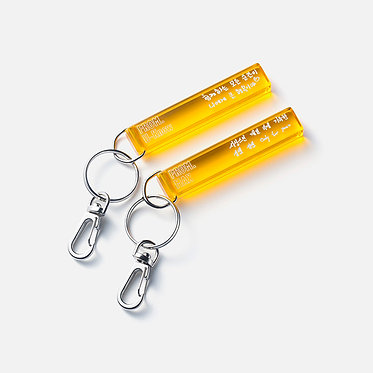 TVXQ!'s 2020 New Year Message Stick Keyring