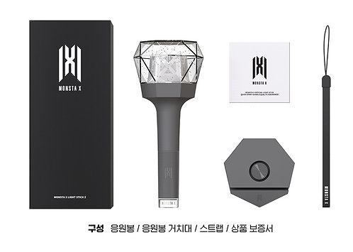 MONSTA-X Official Lightstick (Ver. 2)