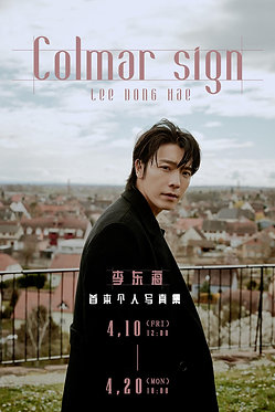 DONGHAE's Photobook 《Colmar Sign》 Special Version
