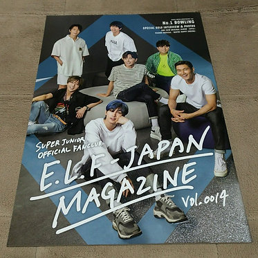 SUPER JUNIOR ELF-JAPAN Magazine