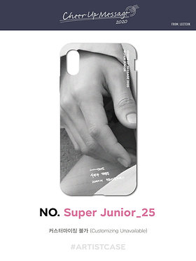 SUPER JUNIOR's 2020 New Year Message Phone Case