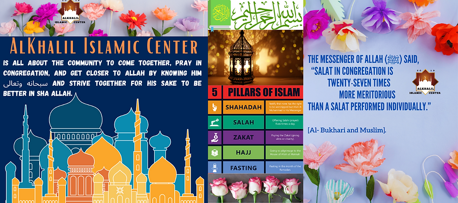 ALKHALIL ISLAMIC CENTER About.png