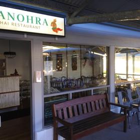 Manhora Thai 1.JPG