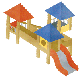 おひさま保育園:屋外遊具イラスト