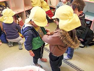 おひさま保育園:野菜作りイメージ