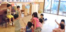 おひさま保育園:話し合いイメージ