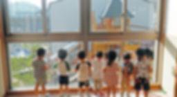 おひさま保育園:園内イメージ