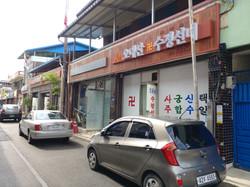 남원 광한루 간판개선사업 23
